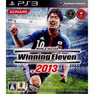 【PS3】 ワールドサッカーウイニングイレブン2013の商品画像