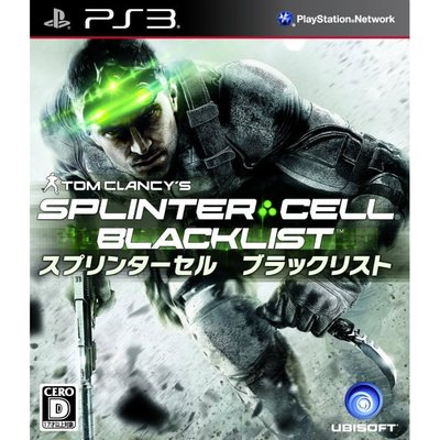 【PS3】 スプリンターセル ブラックリスト (Splinter Cell Blacklist) [通常版]の商品画像