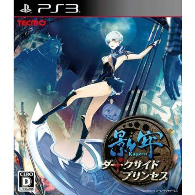 【PS3】 影牢 ~ダークサイド プリンセス~ [通常版]の商品画像