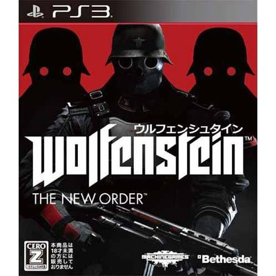 【PS3】 Wolfenstein: The New Order (ウルフェンシュタイン:ザ ニューオーダー)の商品画像
