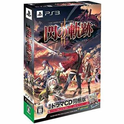 【PS3】 英雄伝説 閃の軌跡II [限定ドラマCD同梱版]の商品画像