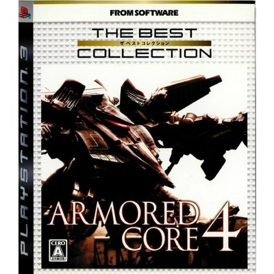 【PS3】 アーマード・コア4 [The Best Collection]の商品画像