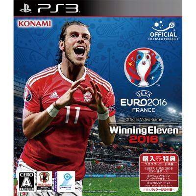 【PS3】 UEFA EURO 2016 / ウイニングイレブン 2016の商品画像