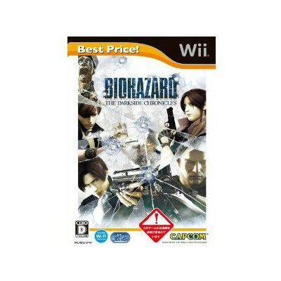 【Wii】 バイオハザード/ダークサイド・クロニクルズ (通常版)の商品画像