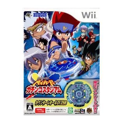 【Wii】 メタルファイト ベイブレード ガチンコスタジアムの商品画像