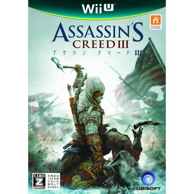【Wii U】 アサシン クリード III (ASSASSIN'S CREED III)の商品画像