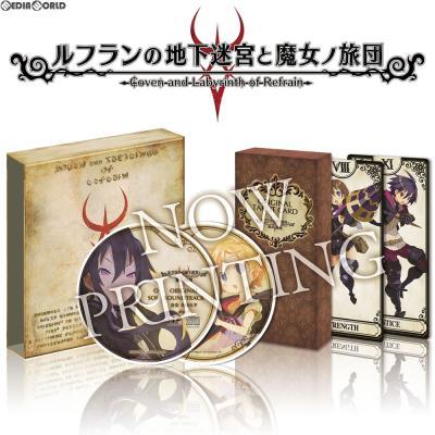 【PS4】 ルフランの地下迷宮と魔女ノ旅団 [復刻限定版]の商品画像