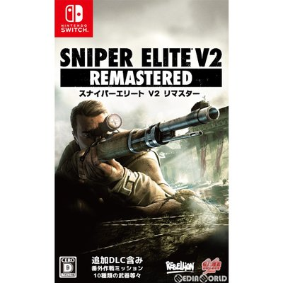 【Switch】 SNIPER ELITE V2 REMASTEREDの商品画像