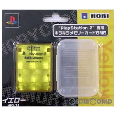 プレイステーション2専用 キラキラメモリーカード8MB イエローの商品画像