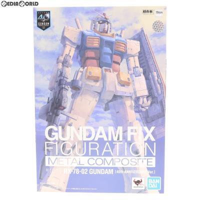 GUNDAM FIX FIGURATION METAL COMPOSITE RX78-02 ガンダム (40周年記念Ver.)の商品画像