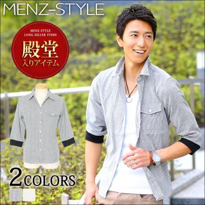 リブ付きストライプデザイン麻混7分袖シャツ