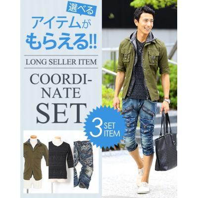 ★セット買い★シャツパーカー×カットソー×クロップドパンツの3点コーデセット W