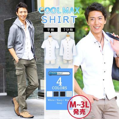 クールマックス素材ドライ加工ボタンダウンシャツ
