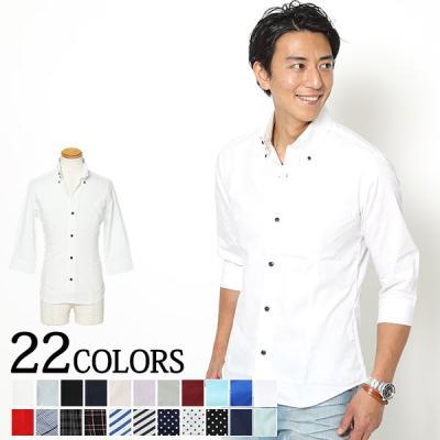 日本製ボタンダウン七分袖ブロードシャツ