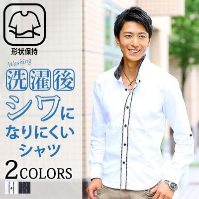 2枚襟デザイン美シルエット形態安定シャツ