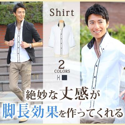 2枚襟デザイン美シルエット7分袖シャツ