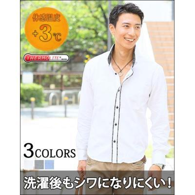 2枚襟デザイン美シルエットサーモライトシャツ