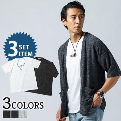 杢リップル5分袖カーディガン×半袖英字Tシャツ×リングネックレス 3点セット