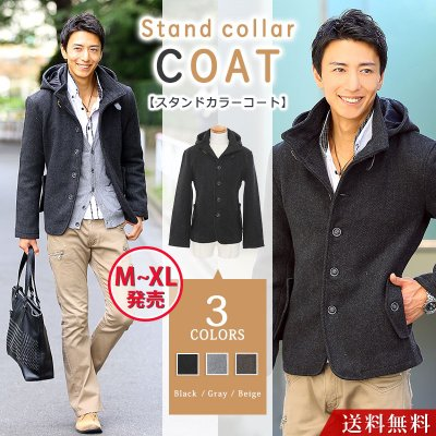 カルゼ織りフード付スタンドカラーコート