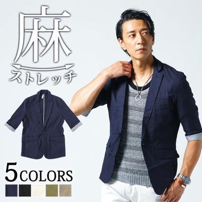 綿麻素材美シルエット5分袖テーラードジャケット
