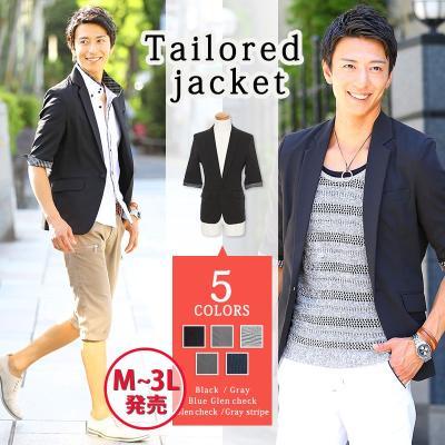 袖裏デザイン5分袖ジャケット