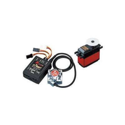G7000T-8900G ジャイロサーボセット F3Cコンテスト用 02582の商品画像
