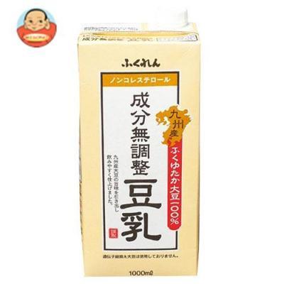 ふくれん 九州産ふくゆたか大豆 成分無調整豆乳 1L 紙パック 3ケース(18本)の商品画像
