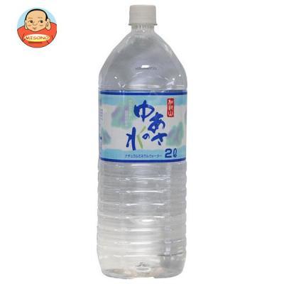 和歌山 ゆあさの水 2L × 6本 ペットボトルの商品画像