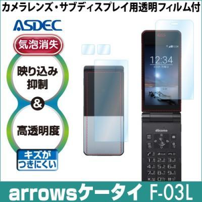 携帯電話アクセサリー