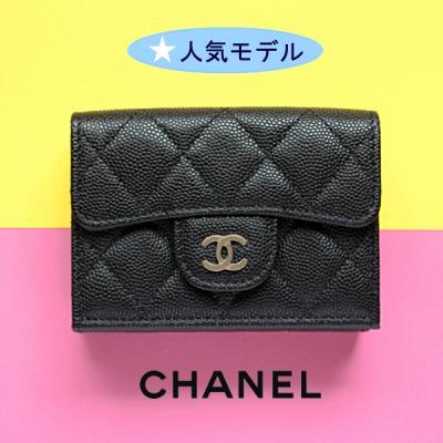 レディース三つ折財布財布