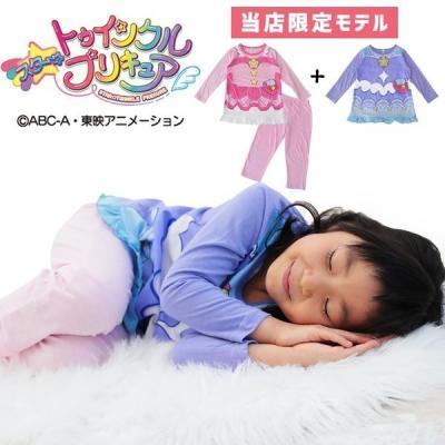 パジャマ(女の子用)