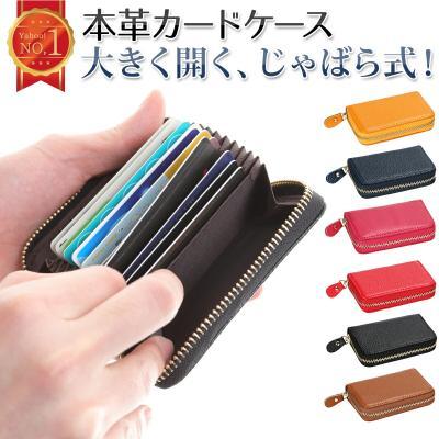 その他メンズ財布、ファッション小物