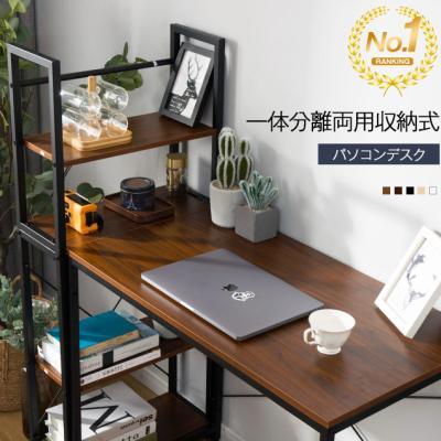 書斎机、ユニットデスク