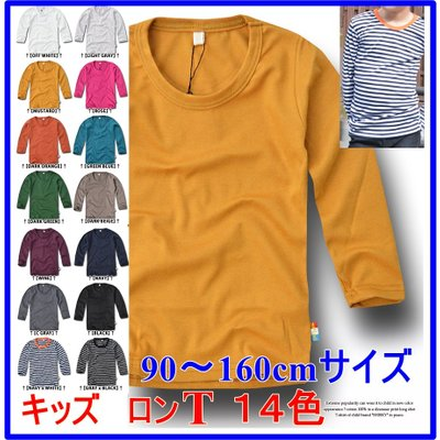 Tシャツ(男の子用)