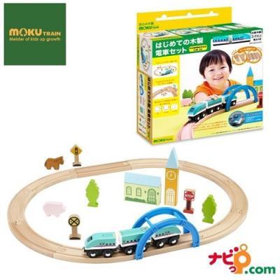 ポポンデッタ moku TRAIN はじめての木製電車セット MOK-503の商品画像