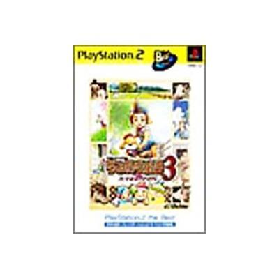 【PS2】 牧場物語3 ~ハートに火をつけて~ [PlayStation2 the Best]の商品画像