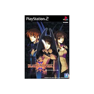 【PS2】 BLACK/MATRIX2 (廉価版)の商品画像