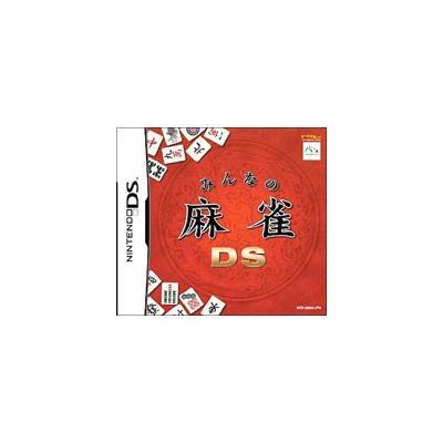 【DS】 みんなの麻雀DSの商品画像
