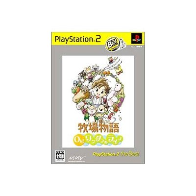 【PS2】 牧場物語 Oh! ワンダフルライフ [PlayStation 2 the Best]の商品画像