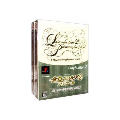 【PS2】 金色のコルダ2 アンコール スーパープレミアムBOXの商品画像
