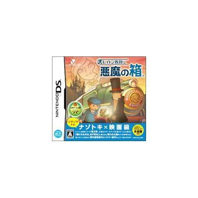 【DS】 レイトン教授と悪魔の箱の商品画像