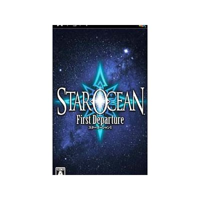 【PSP】 スターオーシャン1 First Departure (通常版)の商品画像