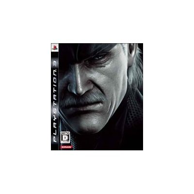 【PS3】 METAL GEAR SOLID 4 GUNS OF THE PATRIOTS [通常版]の商品画像