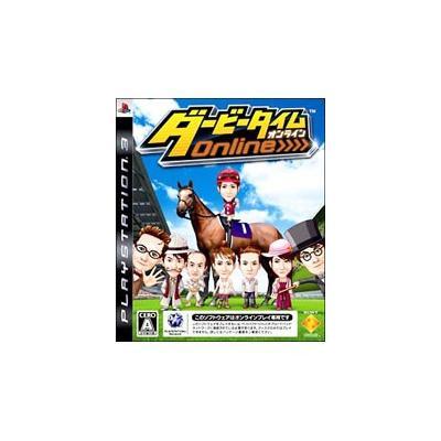 【PS3】 ダービータイム オンラインの商品画像