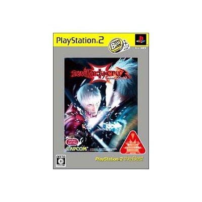 【PS2】 デビル メイ クライ 3 Special Edition [PlayStation2 the Best]の商品画像