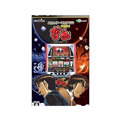 【PSP】 スロッターマニアP 哲也 新宿VS上野の商品画像