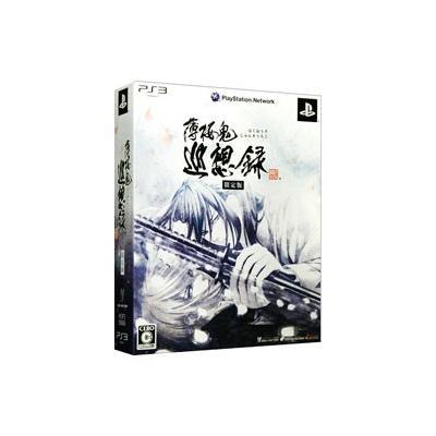 【PS3】 薄桜鬼 巡想録 [限定版]の商品画像