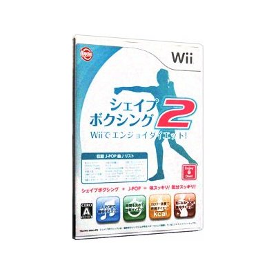 【Wii】 シェイプボクシング2 Wiiでエンジョイダイエット!の商品画像