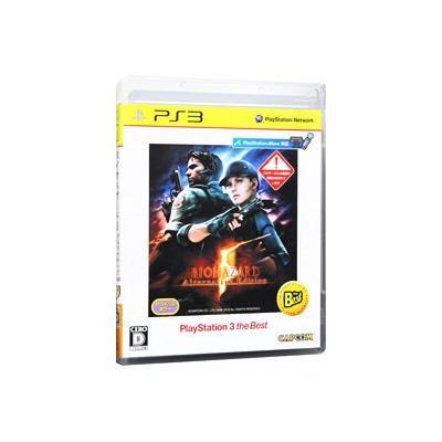 【PS3】 バイオハザード5 オルタナティブ エディション [PS3 the Best]の商品画像