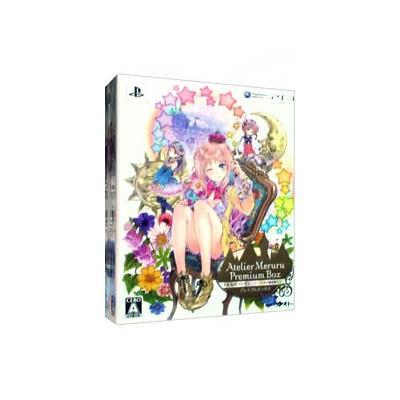 【PS3】 メルルのアトリエ ~アーランドの錬金術士3~ [プレミアムボックス]の商品画像